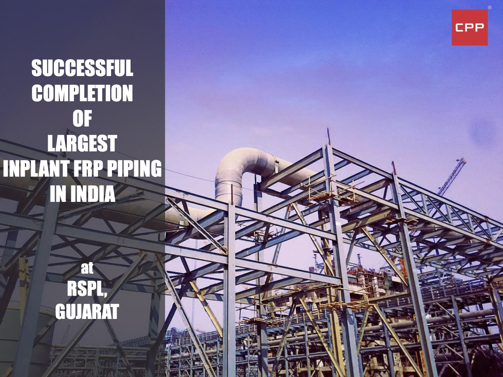 success inplant frp piping grp pipes rspl gujarat